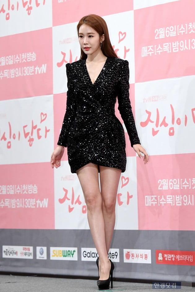 [HK영상] 이동욱-유인나, '도깨비는 잊어주세요 심쿵케미 기대해'