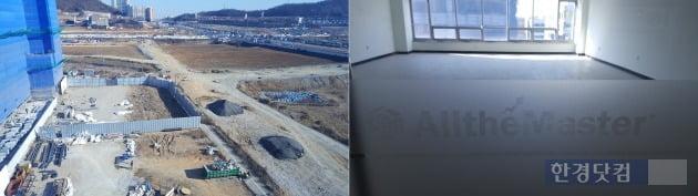 지난 16일 찾은 올스타빗 운영사 올더마스터. 건물 인근이 모두 개발중으로 접근성이 떨어지는 데다(왼쪽 사진) 7층에 위치한 사무실은 텅텅 비었다.