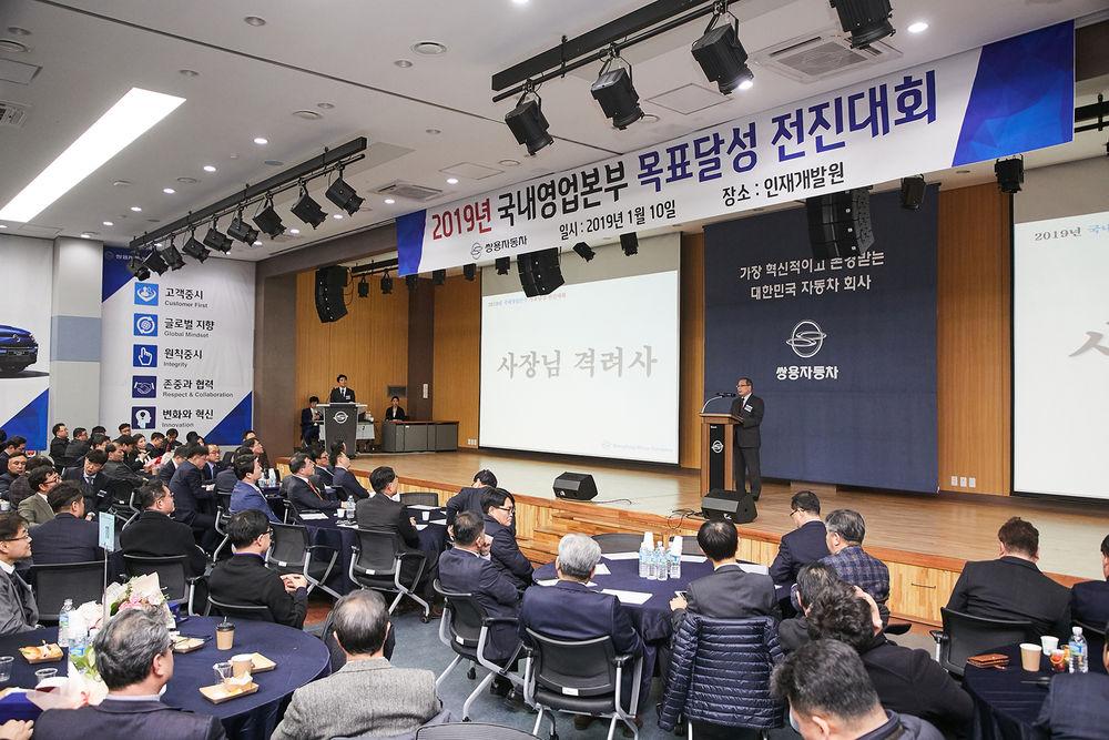 """쌍용차, """"2019년 신차 2종 투입...성장 이어간다"""""""