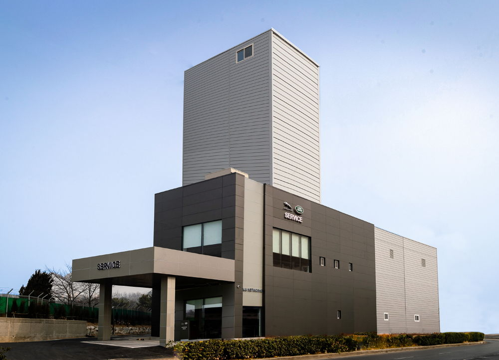 재규어랜드로버코리아, 인천 남동 서비스센터 개장