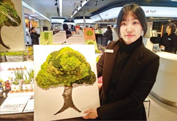 박혜희 온향 사장이 천연이끼 액자의 장점을 설명하고 있다.  /온향 제공