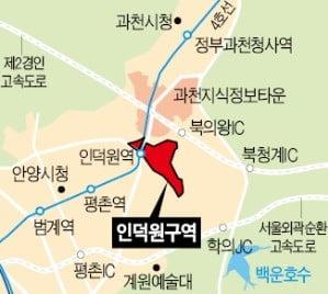 '인덕원역세권' 개발사업 본격화