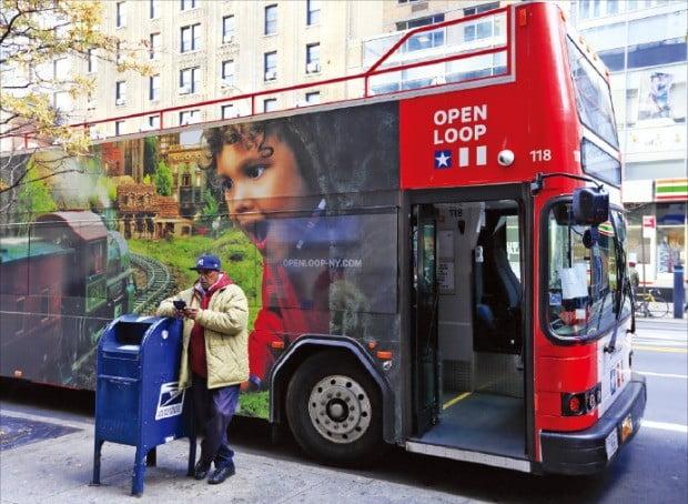뉴욕 시티투어 2층 버스.