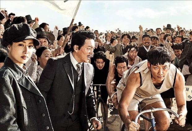120억원을 들여 제작해 설 이후 개봉할 영화 '자전차왕 엄복동'.