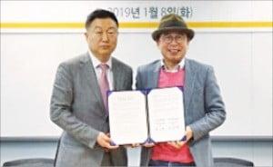 서울관광재단·맥키스컴퍼니 업무협약 체결