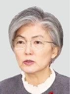 """강경화 장관 """"개성공단·금강산 재개하려면 北에 현금 가지 않는 방법 찾아야"""""""