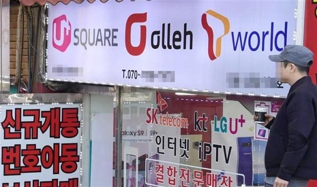 """[최수진의 5G탐험] """"LTE로 충분""""…5G 통신료 오르면 안쓴다는 소비자들"""