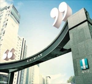 """래미안, 재건축 시장 복귀…""""클린 수주전 선도하겠다"""""""