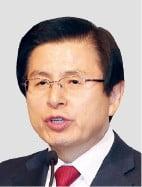 황교안, 15일 입당 全大 등판 예고…'당권 경쟁' 막오른 한국당