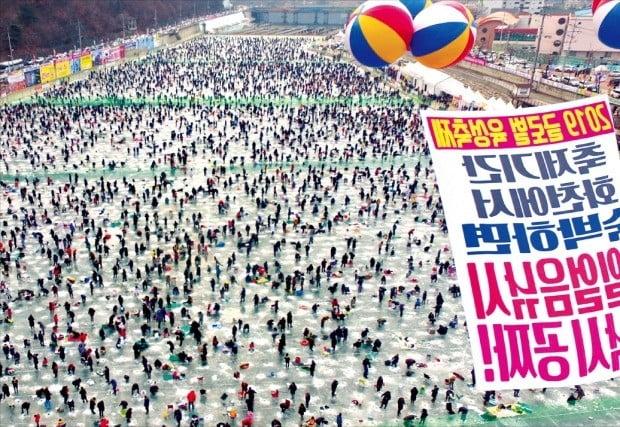'사람 반, 고기 반'…화천 산천어축제 100만명 돌파