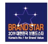 [알립니다] '2019 대한민국 브랜드스타' 공모
