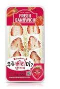 편의점 CU, 딸기디저트 돌풍…한달새 100만개 판매