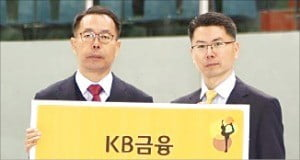 KB금융, 피겨 유망주에 장학금 전달
