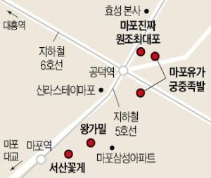 [김과장&이대리] 효성 직원들이 꼽은 마포·공덕 맛집