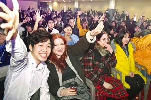 'K-페스티벌' 환호하는 외국인 유학생