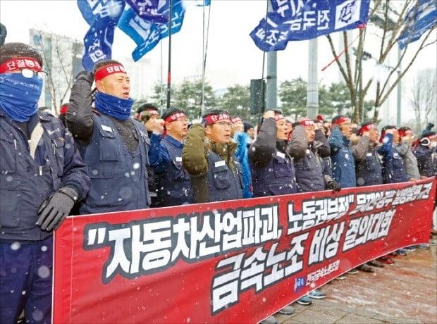 현대·기아자동차 노동조합 간부들이 31일 광주시청 앞에서 '광주형 일자리' 사업에 반대하는 집회를 열고 있다.  /연합뉴스