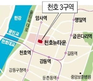 [얼마집] '천호3구역' 재건축 시공사 또 유찰…대림만 참여