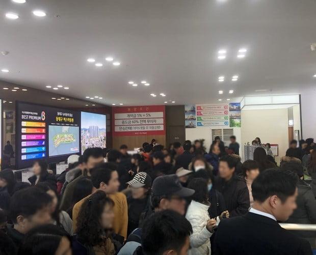 동원개발 '동대구 비스타동원' 주말 3일간 1만2000여명 인파 몰려