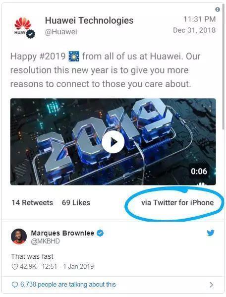 화웨이, 아이폰으로 새해 인사 올린 책임자 강등·감봉