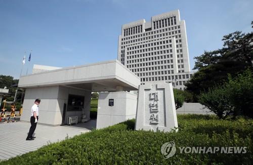 양승태, 검찰출석 직전 '친정' 대법원서 입장발표 논란