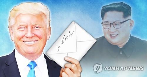 '북중→북미→남북'…새해 한반도 톱다운외교 대진순서 가닥