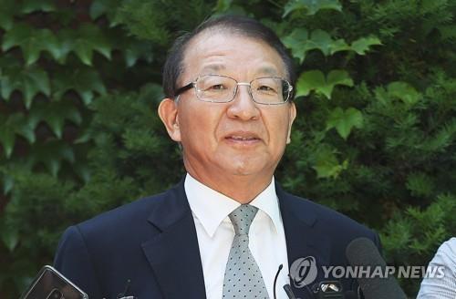 """법원노조 """"양승태 대법 기자회견 재판개입 의도…결사저지"""""""