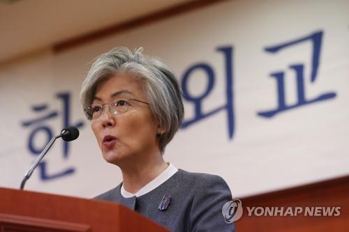 강경화 11일 브루나이 방문…양자·對아세안 협력방안 논의