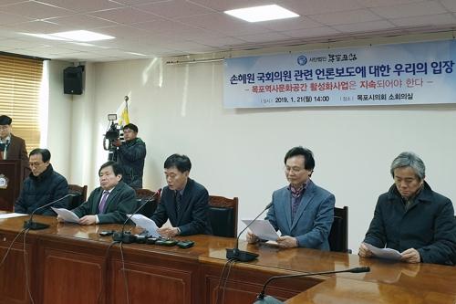 """목포 원도심 주민들 """"구도심 살리기 운동…투기 막을 것"""""""