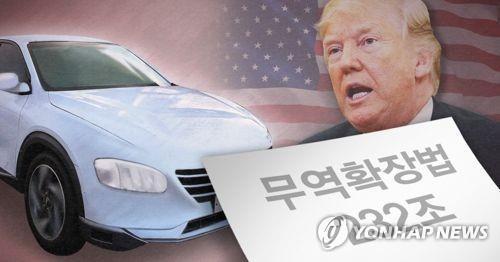 """""""자동차 수출 살리자""""…민관 통상산업포럼 정례화"""