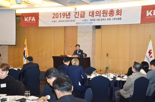 """프랜차이즈, 가맹법 시행령 헌법소원…""""사실상 원가·마진 공개"""""""