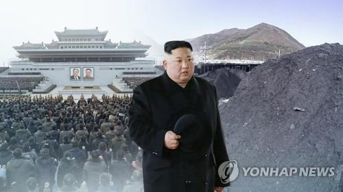 北, '美 제재대상' 정영수 노동상 교체…'윤강호' 호명