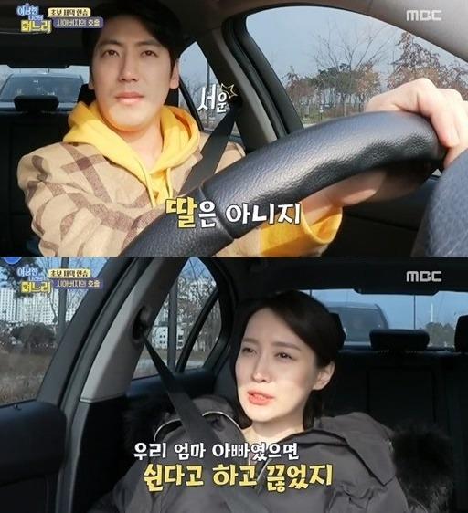 """'이상한 나라의 며느리' 이현승, """"며느리는 딸 될 수 없어"""""""