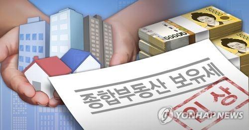 [공시가격 인상] 1주택 종부세 기준 9억원 초과 표준주택 전년비 58%↑