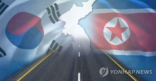 남북, 내일 도로협력 실무접촉…기술자료 상호 교환