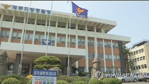 불법체류 중국인 제주 무단이탈 도운 브로커 구속