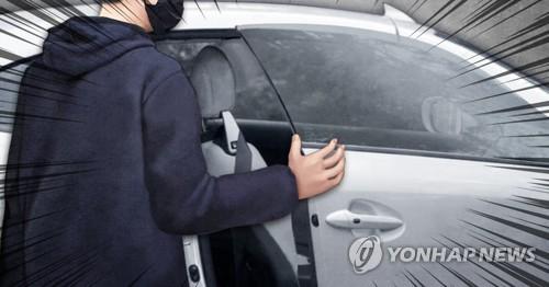 자동차 앞 유리에 붙은 전화번호 수집하면 처벌될까?