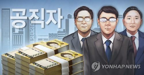 '작년 10월 인사' 공직자 재산공개…김창용 NIPA원장 126억원