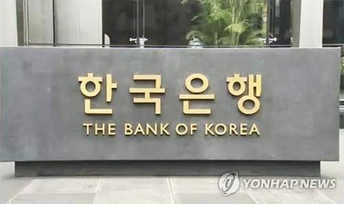 한은 통화금융대책반 회의 개최…애플 쇼크 영향 점검