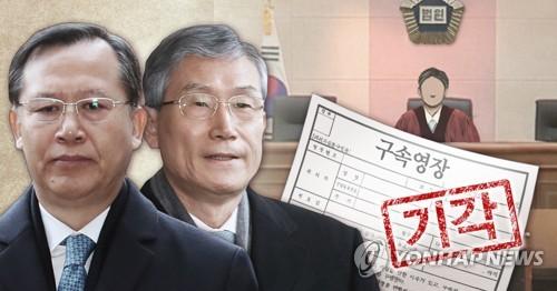 """양승태 """"배상 확정 땐 국제적으로 문제""""…징용소송 개입 정황"""