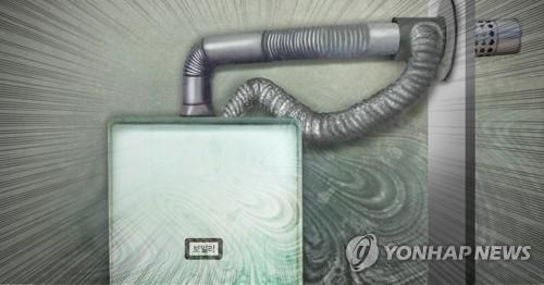 [설민생대책] 고속도로 '공짜'…KTX 역귀성 최대 40% 할인