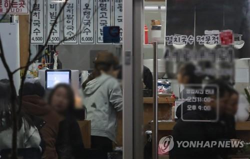 """정부 """"외식 품목별 가격동향 주시…물가불안 적극 대응"""""""