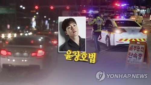 '무면허 음주뺑소니' 배우 손승원에 '윤창호법' 적용…영장심사