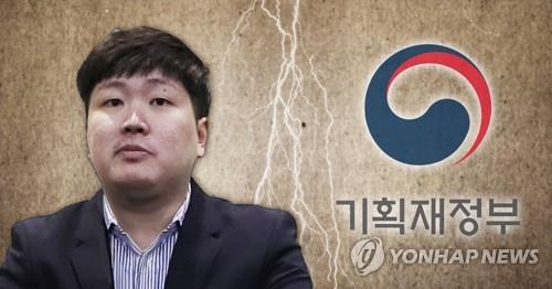 """정부 """"바이백 취소 국가채무비율 영향 없어"""" 신재민 또 반박"""