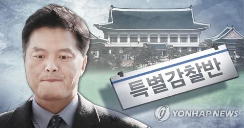 김태우 3차 참고인 조사…박형철·이인걸 검찰에 고발
