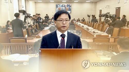 """조해주 청문회…與 """"열어서 검증하자"""" 野 """"절대 불가"""" 평행선"""
