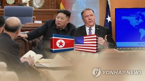 """北, 美에 제재완화 촉구…""""선제노력에 상응 실천행동 취해야"""""""