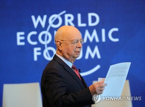 """""""올해 세계 경제 최대 위험 요인은 강대국간 경제 갈등"""""""