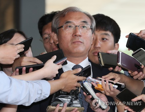 솜방망이 처벌에도…'사법농단' 연루 판사들 징계취소 소송