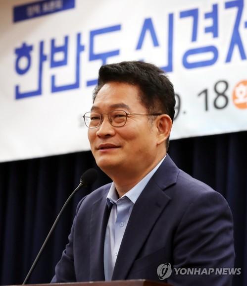"""송영길 """"GSOMIA 체결 후 북한 핵·미사일 기밀 22건 공유"""""""