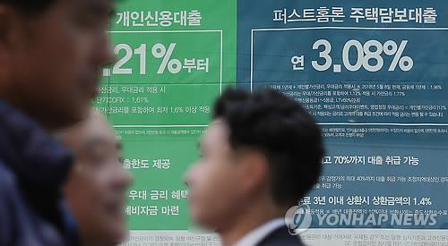 한국 가계빚 증가속도 세계 2위…상환부담 상승은 1위